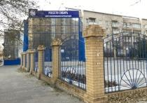 Власти Читы выставили на аукцион здание из-за долга перед энергетиками