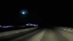 Над Камчаткой взорвался метеорит: видео очевидцев