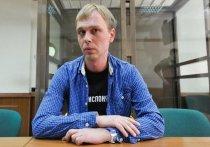 В Мосгорсуде сегодня должен был состояться допрос известного журналиста Ивана Голунова