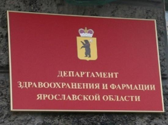 Глава департамента здравоохранения Ярославской области уходит в отставку