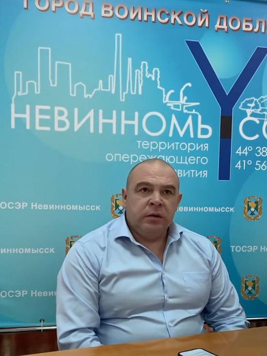 Мэр Невинномысска рассказал о планах построить детсад на ПРП