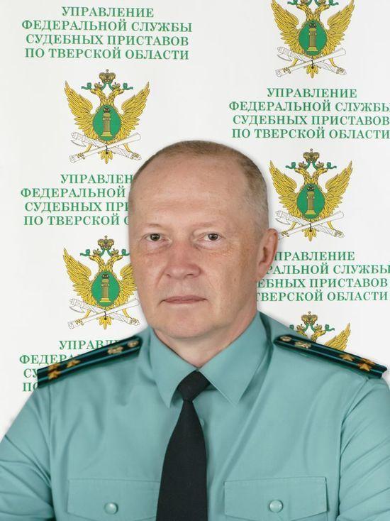 Замруководителя главного судебного пристава Тверской области проведет выездной прием