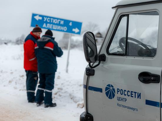 Начальник Островского РЭС «Костромаэнерго»: «Энергетики «Росcети Центр» – это крепкая команда профессионалов, которая придет на помощь в любом регионе!»