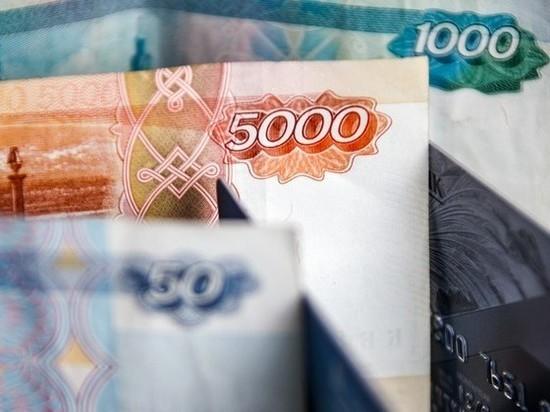 Экономисты предложили создать антикризисный фонд за счет богатейших россиян