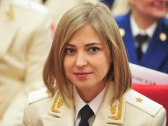 Поклонская намерена вернуться в прокуратуру Крыма