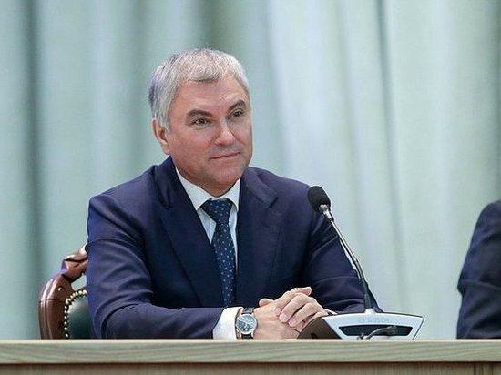 Председатель Госдумы наградил сотрудницу прокуратуры Рязанской области