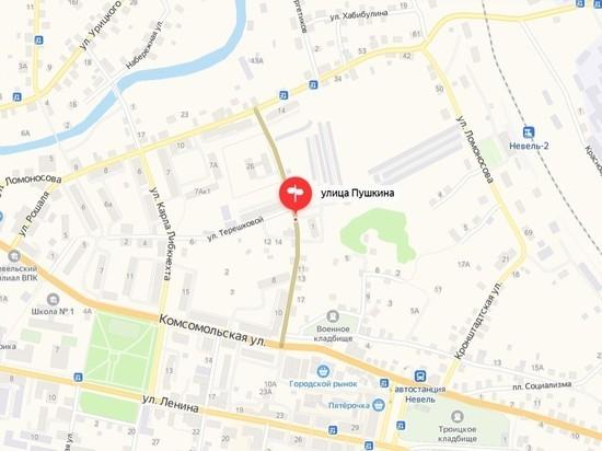 На улице Пушкина в Невеле введут одностороннее движение