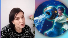 Идет конфликт времен: астролог дала неутешительный прогноз для России