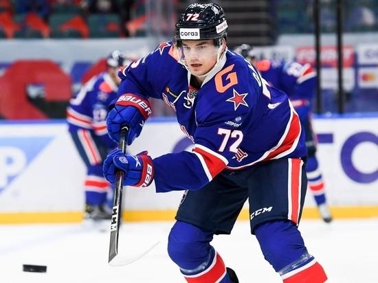 Нападающий СКА Галимов получил травму в игре против «Сочи»