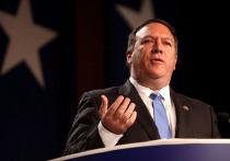 Госсекретарь США Помпео назвал Иран новой базой