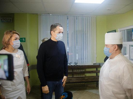 Глава Белгородской области намерен вакцинироваться от коронавируса