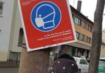Германия: В Берлине введут радикальное ограничение передвижения