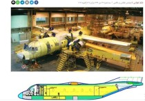 Иран переоборудует снятый с производства Ан-140 в свой первый военный самолёт