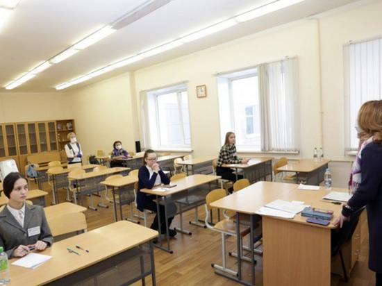 В Марий Эл начался этап всероссийской олимпиады школьников