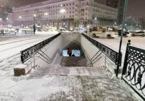 В столице Южного Урала отремонтирован выход на трамвайную остановку подземного перехода на площади Революции