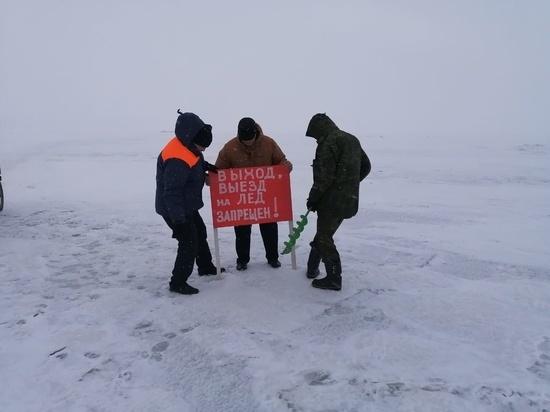 Ещё одна бухта на Колыме оказалась под запретом к выходу на лёд