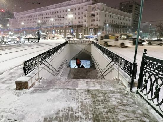 В центре Челябинска оставили наземный переход