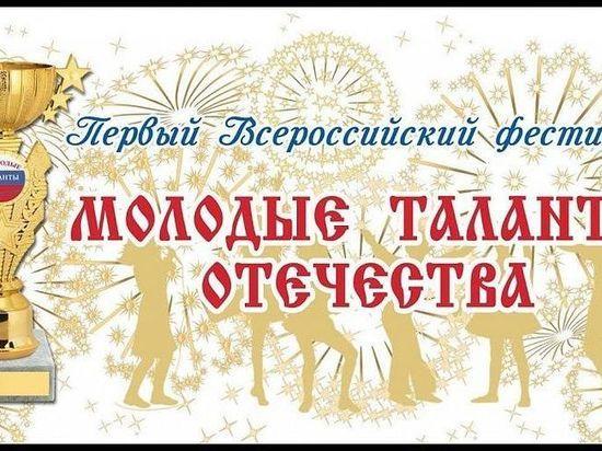 Жителей Бурятии зовут поучаствовать в фестивале патриотической песни
