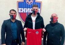 Красноярский «Енисей» подписал бывшего защитника «Иртыша»