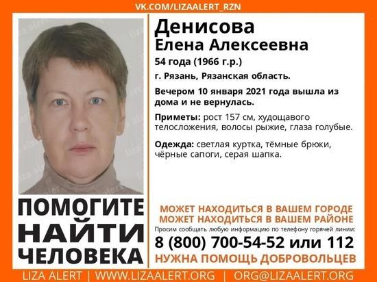 В Рязани разыскивают пропавшую 54-летнюю женщину