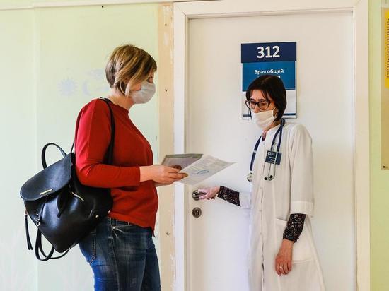 Во все больницы Крыма можно будет обратиться через мессенджеры