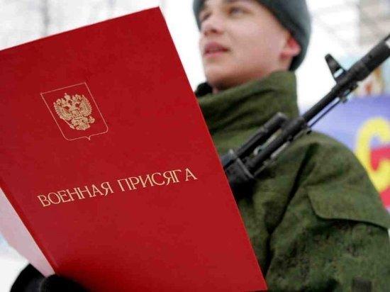 В трёх школах Тверской области не сообщили о призывниках