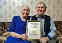 Супруги Юрьевы Николай Николаевич и Анна Степановна из Томска познакомились в 1949 году
