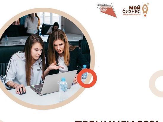 Центр «Мой бизнес» проведет тренинги от АО «Корпорация «МСП»