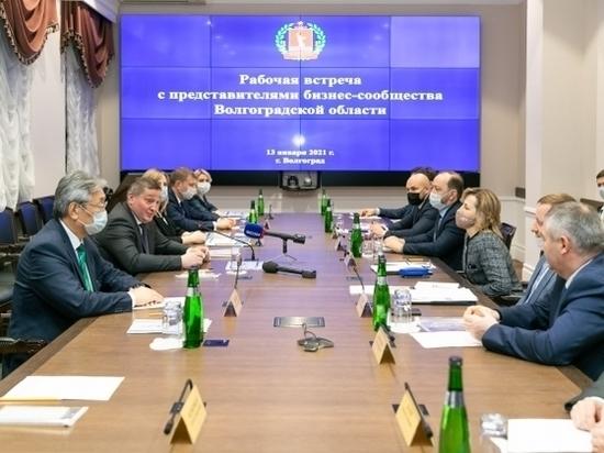Губернатор встретился с волгоградским бизнес-сообществом
