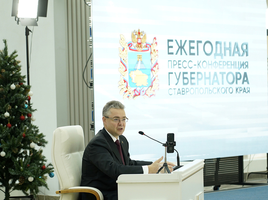 Глава Ставрополья анонсировал масштабную господдержку АПК в 2021 году