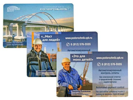 Льготные цены в петербургском метро сработали не для всех
