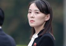 Cестру Ким Чен Ына выкинули из Политбюро