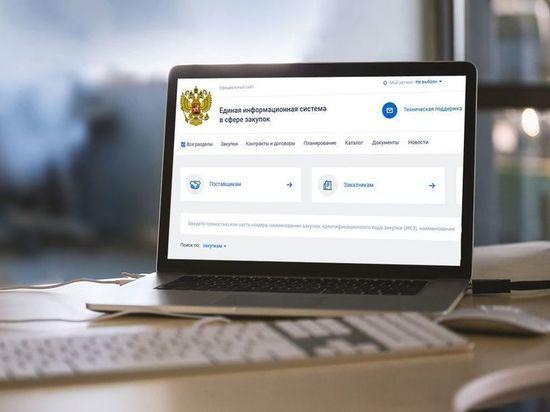 С помощью информационного  ресурса Фонда cоцстраха «Открытый контракт»