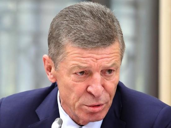 Киев ждет указаний от нового президента США