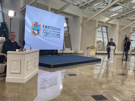 Зрелищные события и развитая инфраструктура привлекут туристов на Ставрополье