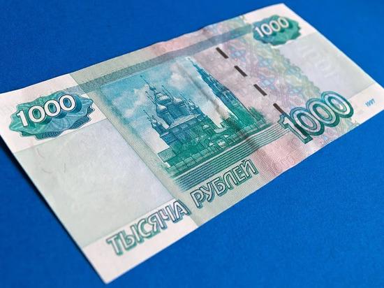 Освобождение от службы стоило им тысячу рублей в сутки