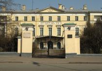Открытие в Москве филиала Ельцин-центра вызвало протесты коммунистов