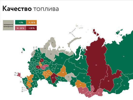 В 2020 году найдены нарушения только на 5 заправках в Омской области
