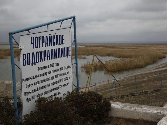 Определился подрядчик реконструкции Чограйского водохранилища