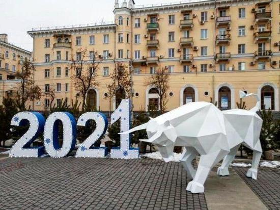 В центре Астрахани появился футуристичный бык