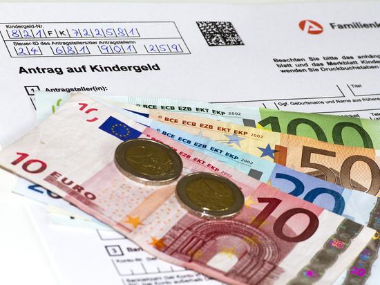 Получат ли родители в Германии ещё один бонус на детей