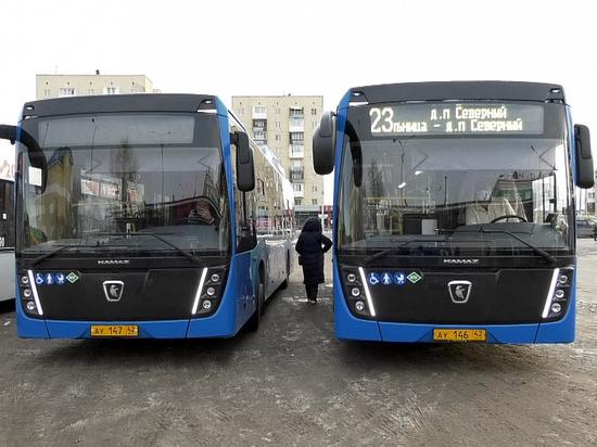 Ещё 15 новых автобусов поступят в Кемерово к весне