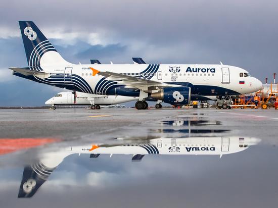 Сахалинская «Аврора» в 2020 году летала за границу в 5 раз реже, чем в 2019