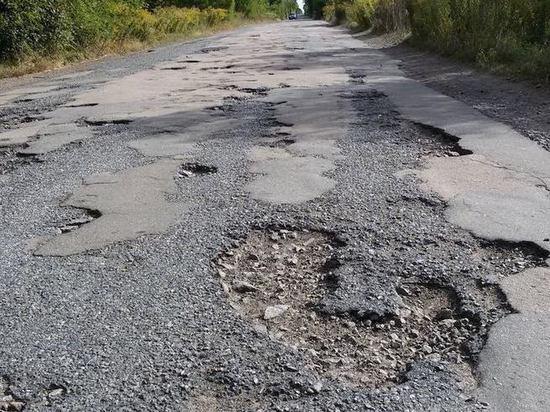 Несколько дорог в Тверской области потребовали привести в нормальное состояние