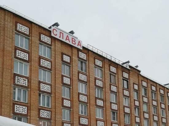 Калужане возмущены обновленным лозунгом на доме с площади Победы