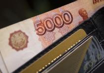 Стало известно, сколько мужчины и женщины в России хотели бы зарабатывать в 2021 году