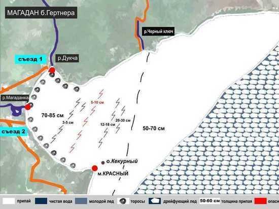 Живую трещину обнаружили спасатели в бухте Гертнера в Магадане