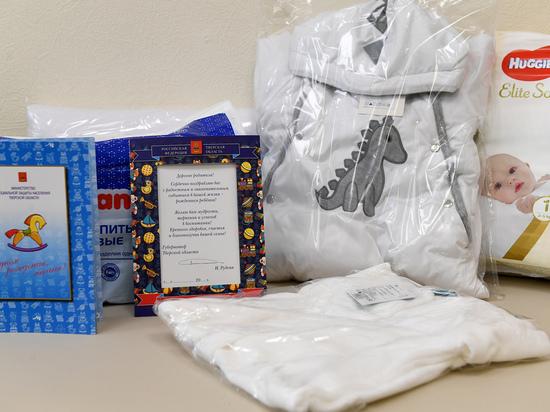 Почти 10 тысяч новорожденных в Тверской области получили подарки на выписку
