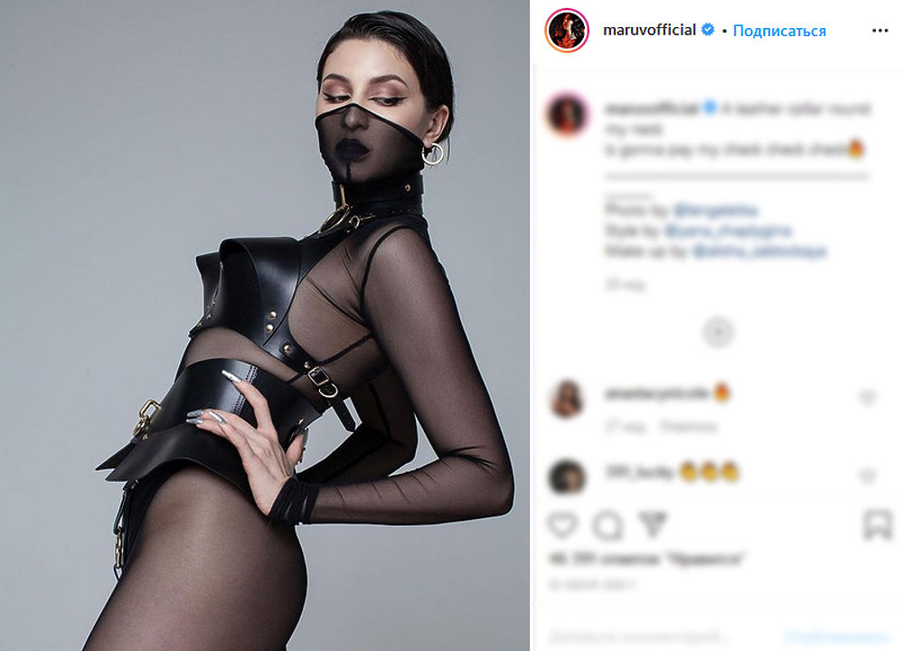 Певица Maruv устроила БДСМ-фотосессию: провокационные кадры