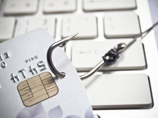 Ивановец оформил кредит на виртуальных мошенников